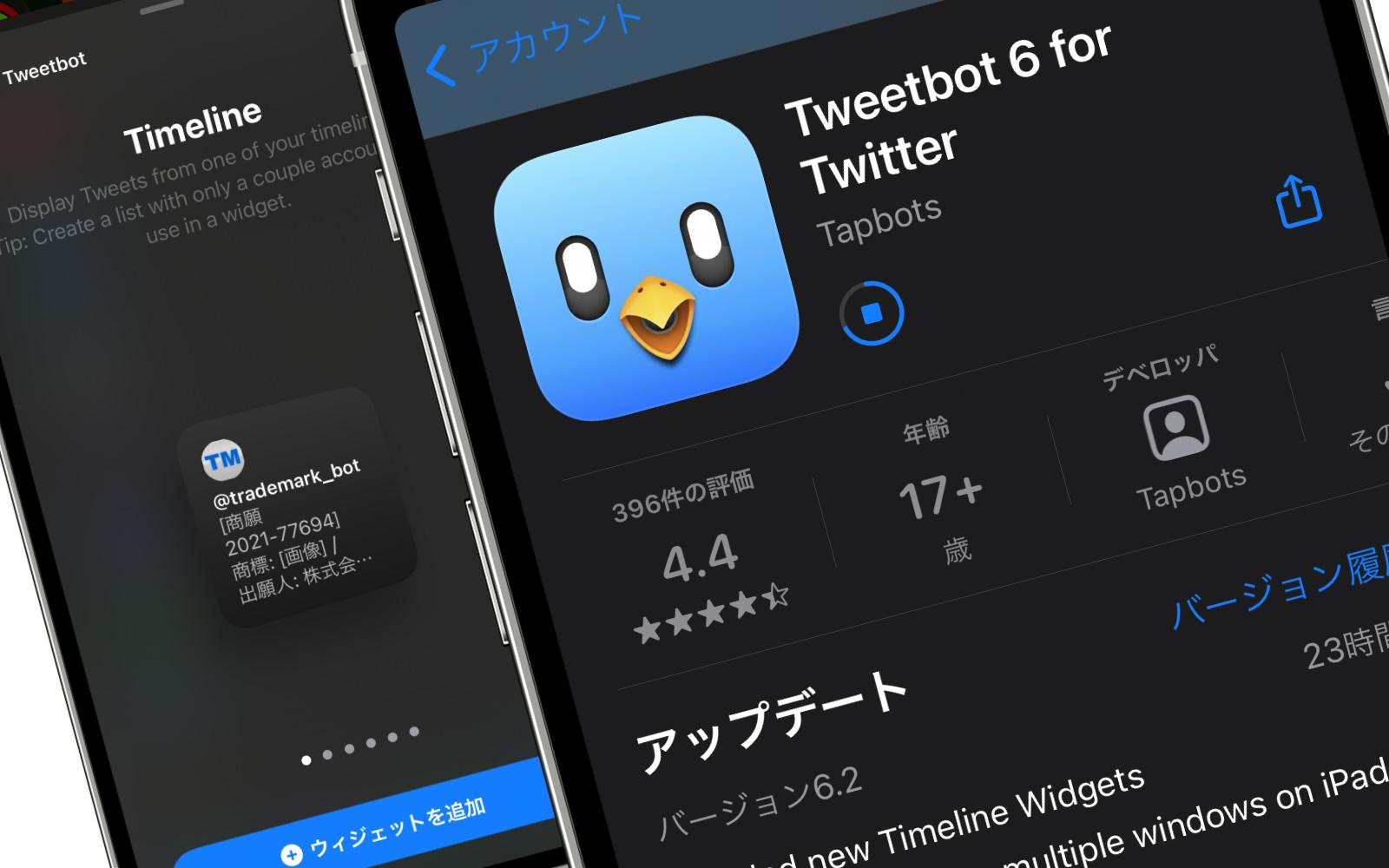 Tweetbot 6 update