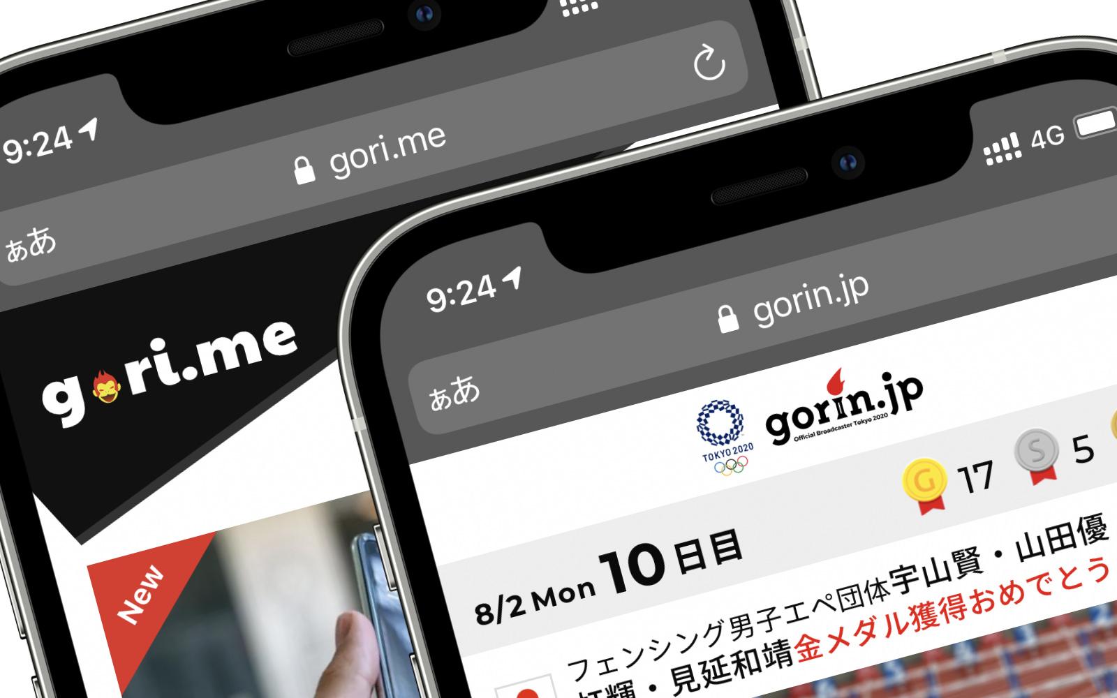 Gorime or gorinjp