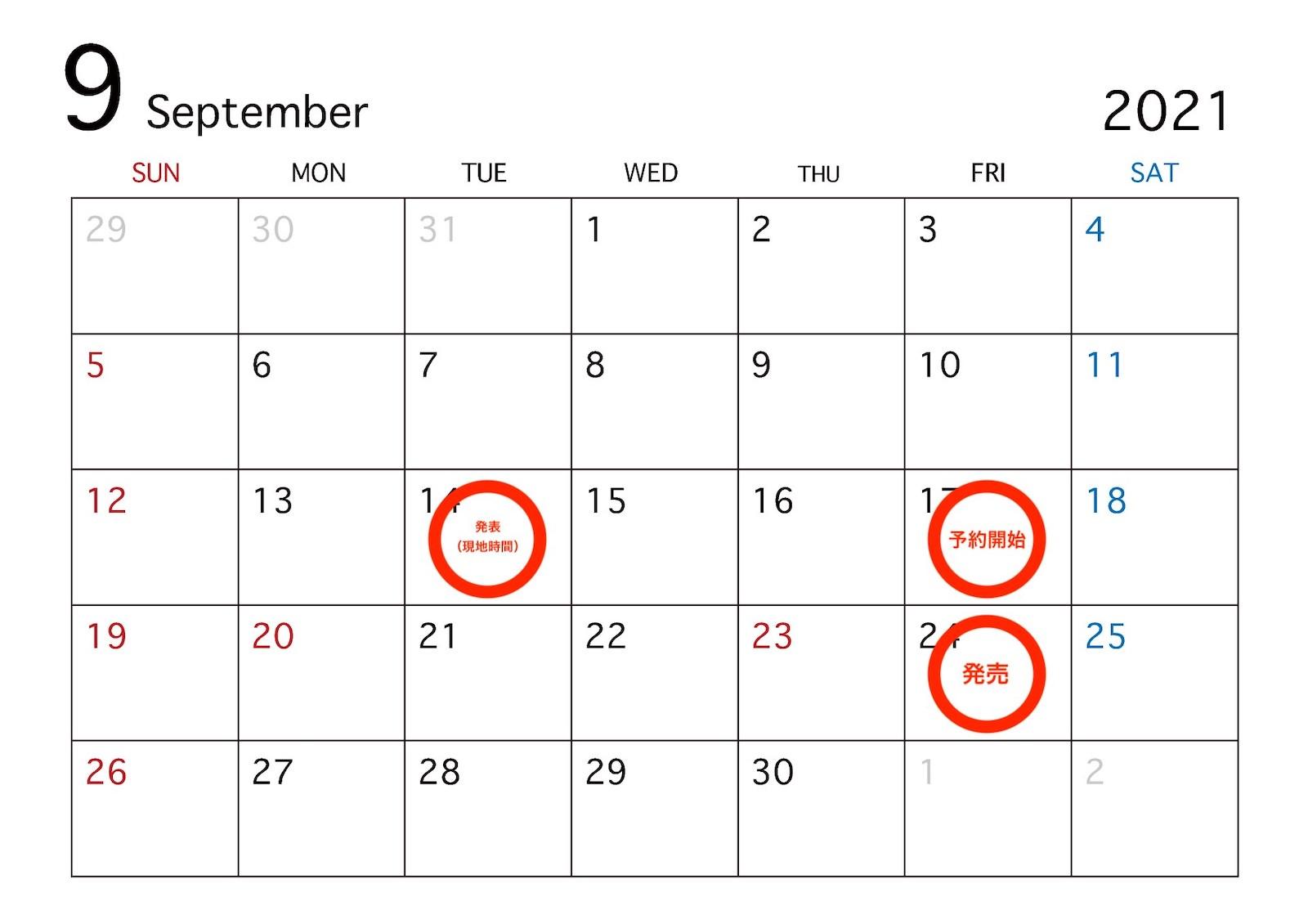 IPhone Launch Schedule