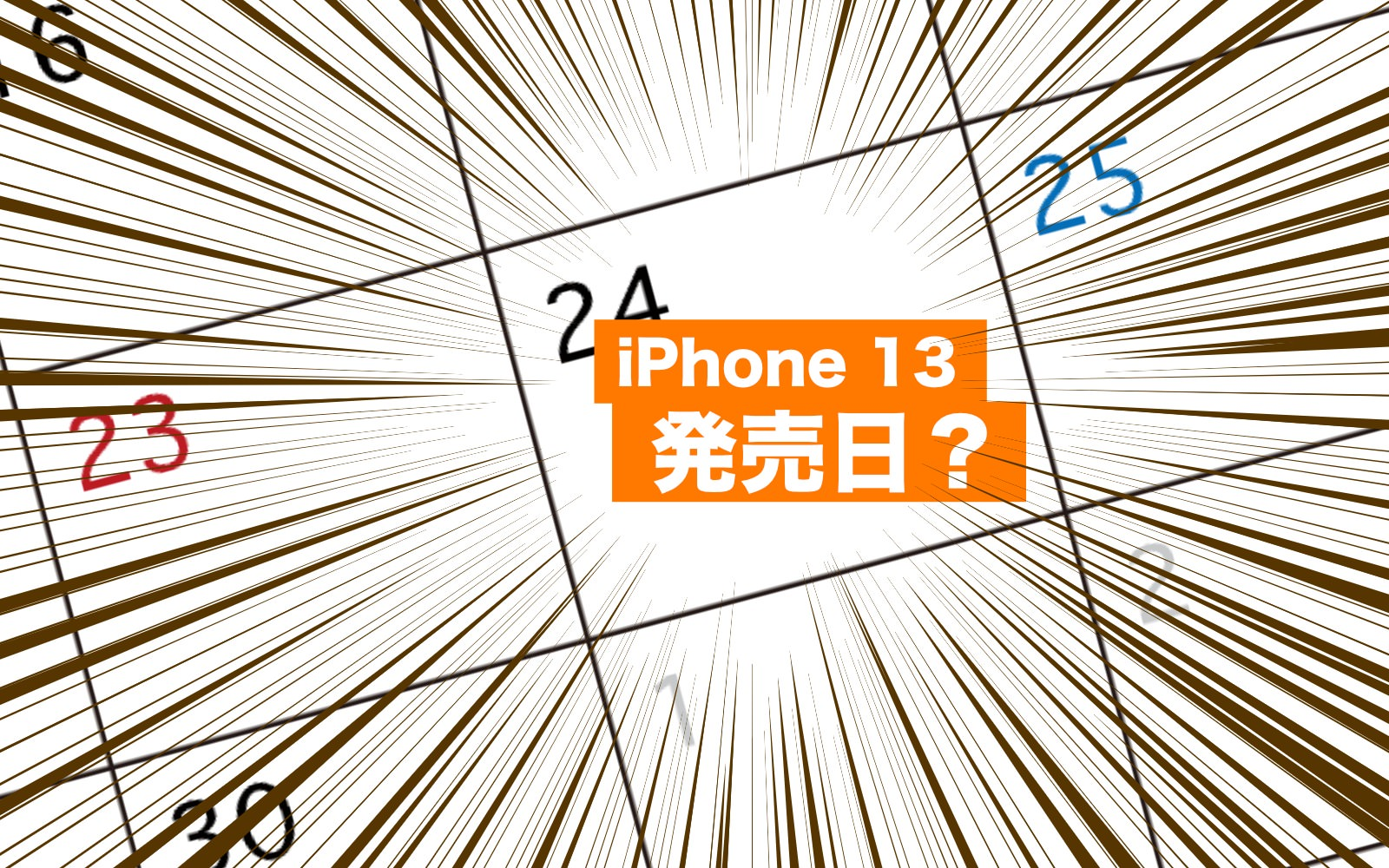 IPhone13 possible launch date