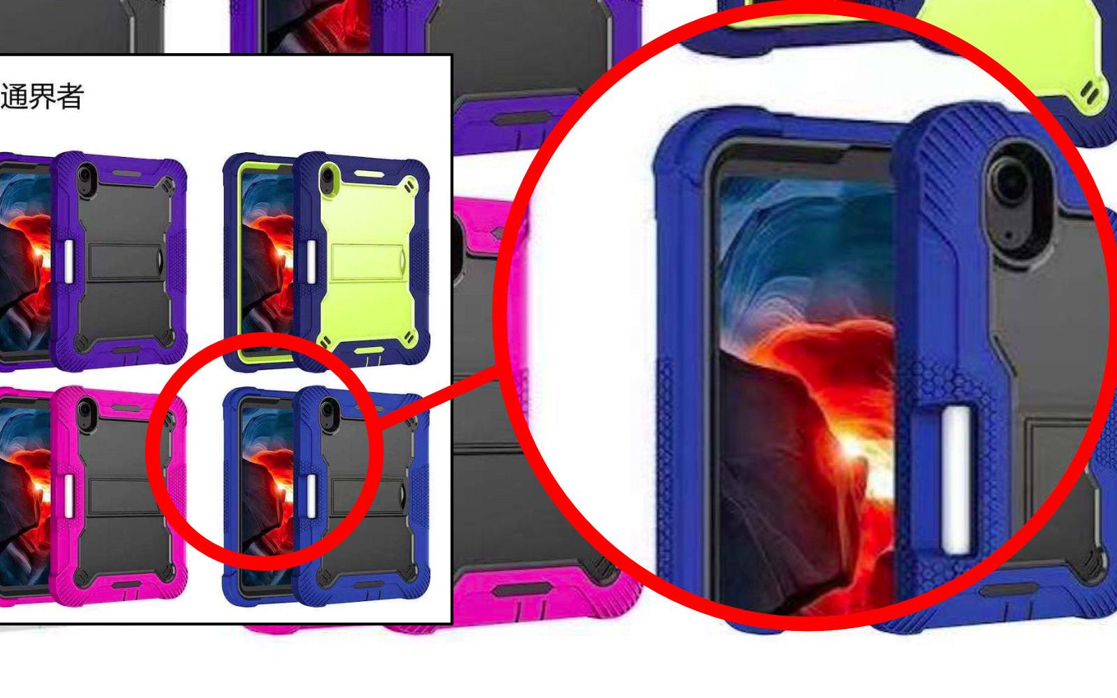 Ipad mini 6 case closeup