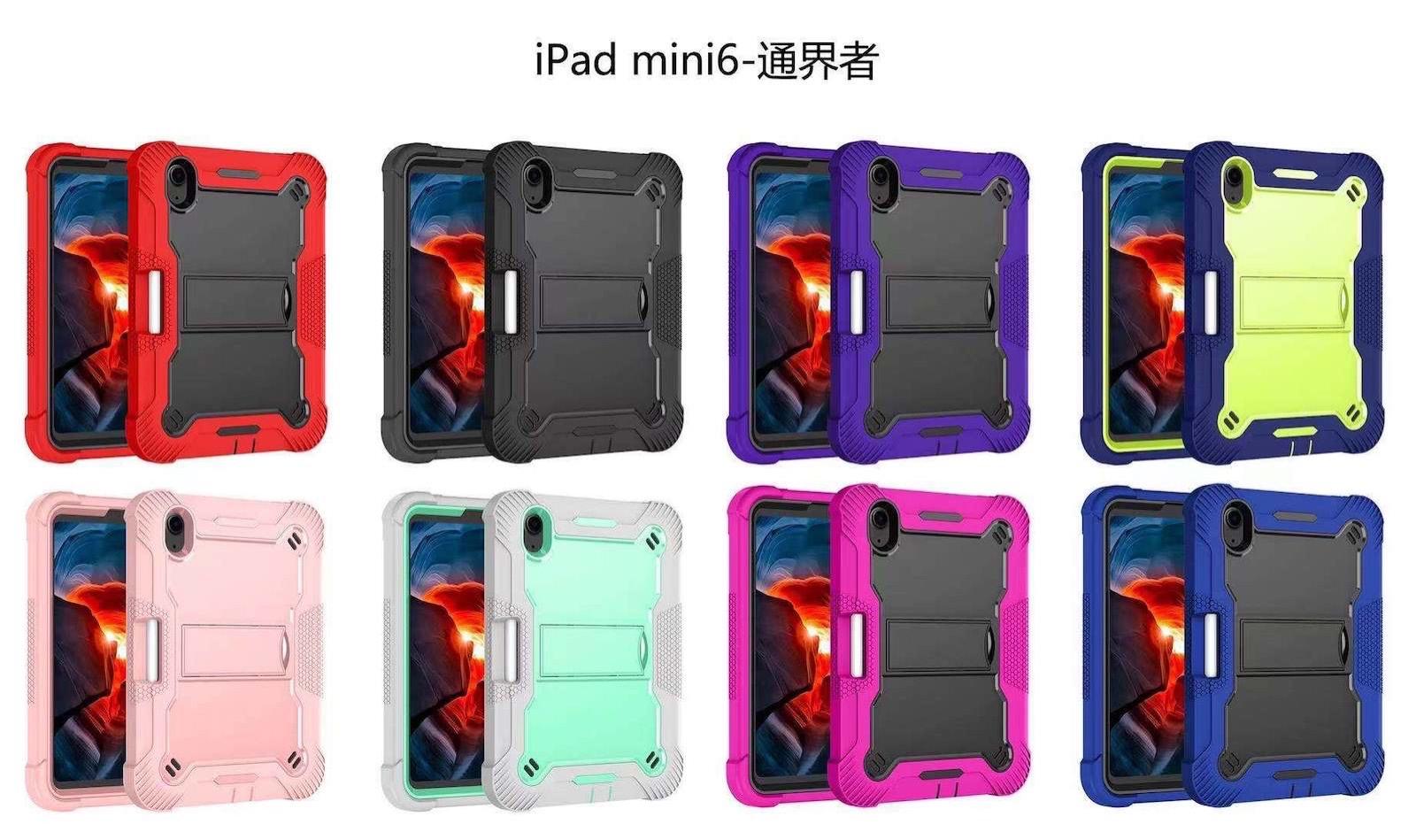 Ipad mini 6 cases