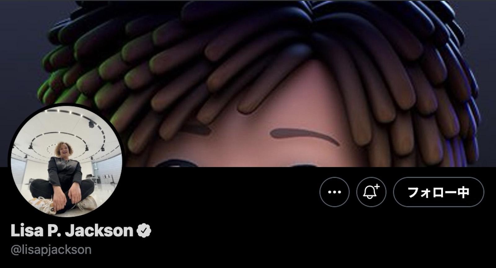 Lisa jackson profile image