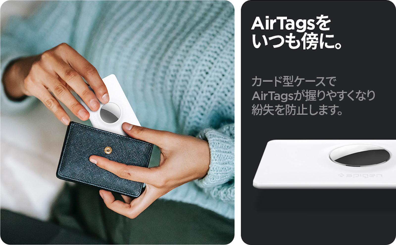 Spigen air fit airtag case 3