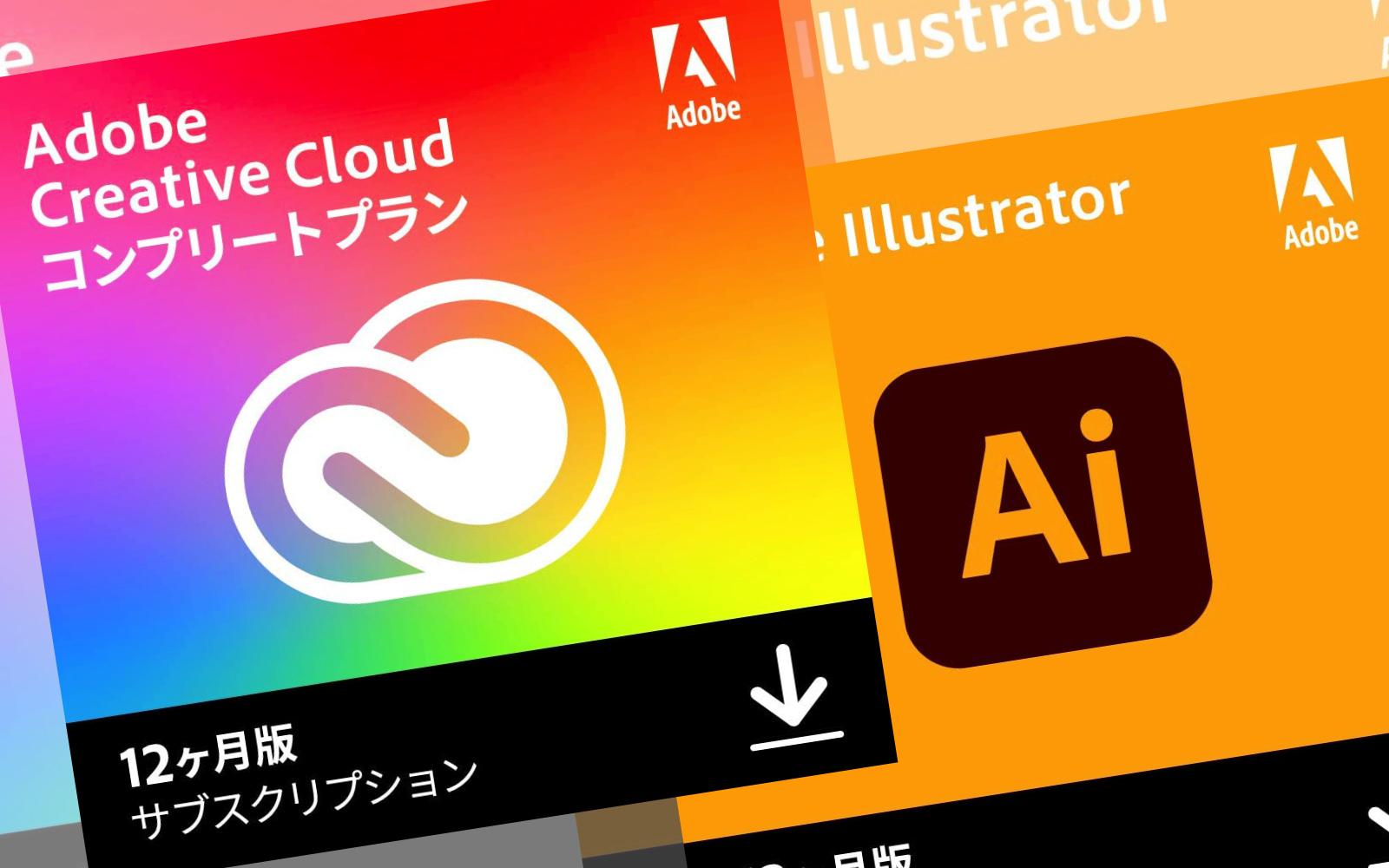 Adobe CC and Illustrator sale