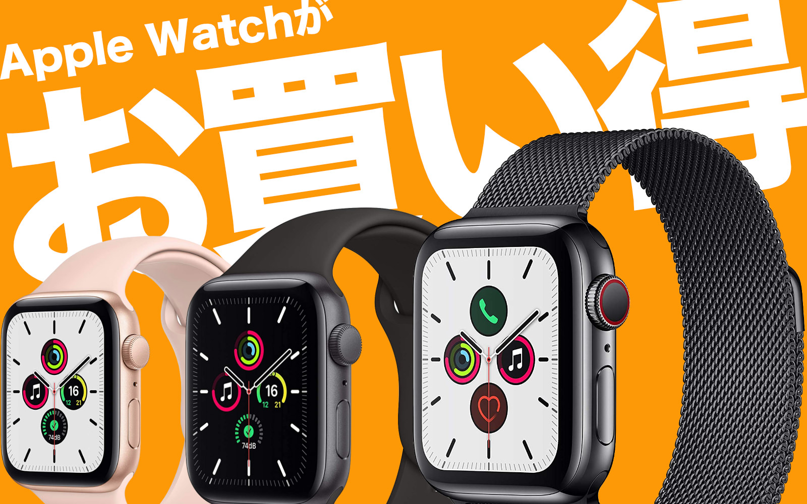 Apple Watch Is on sale at amazon