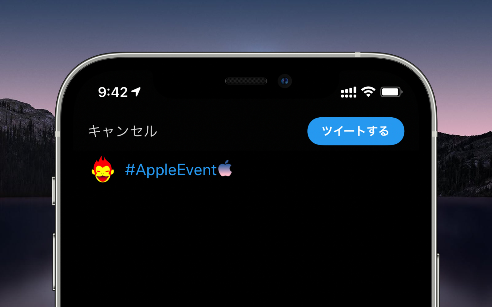 AppleEvent Hashtag 2021Sep