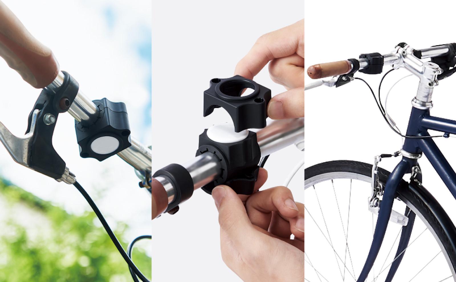 Elecom AirTag Accessory for bike