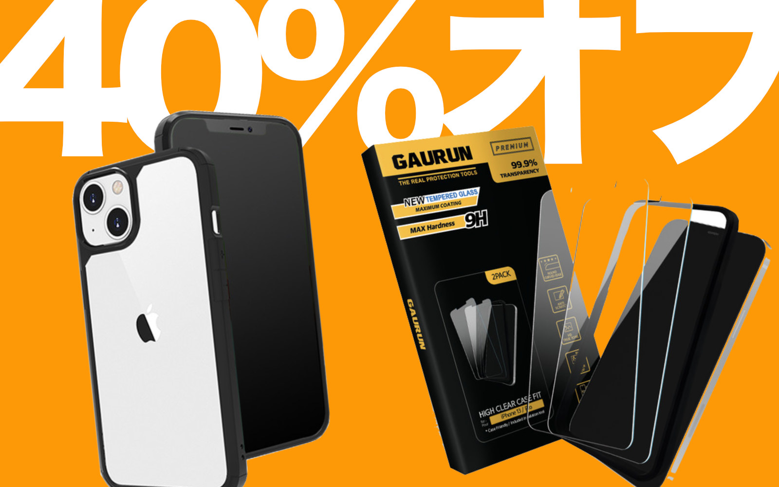 GAURUN 40percent off sale