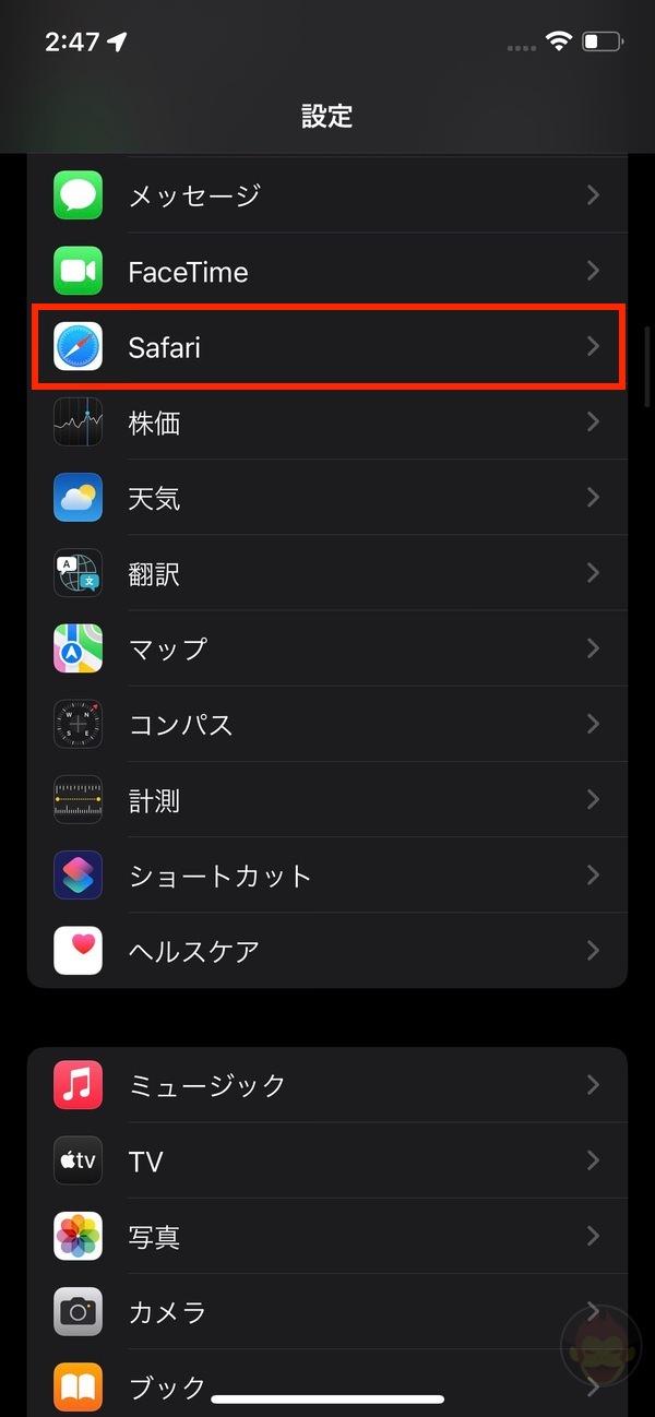 Safari Address Bar iOS15 01