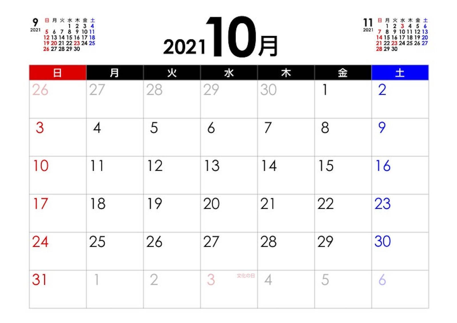 cal-202110.jpg