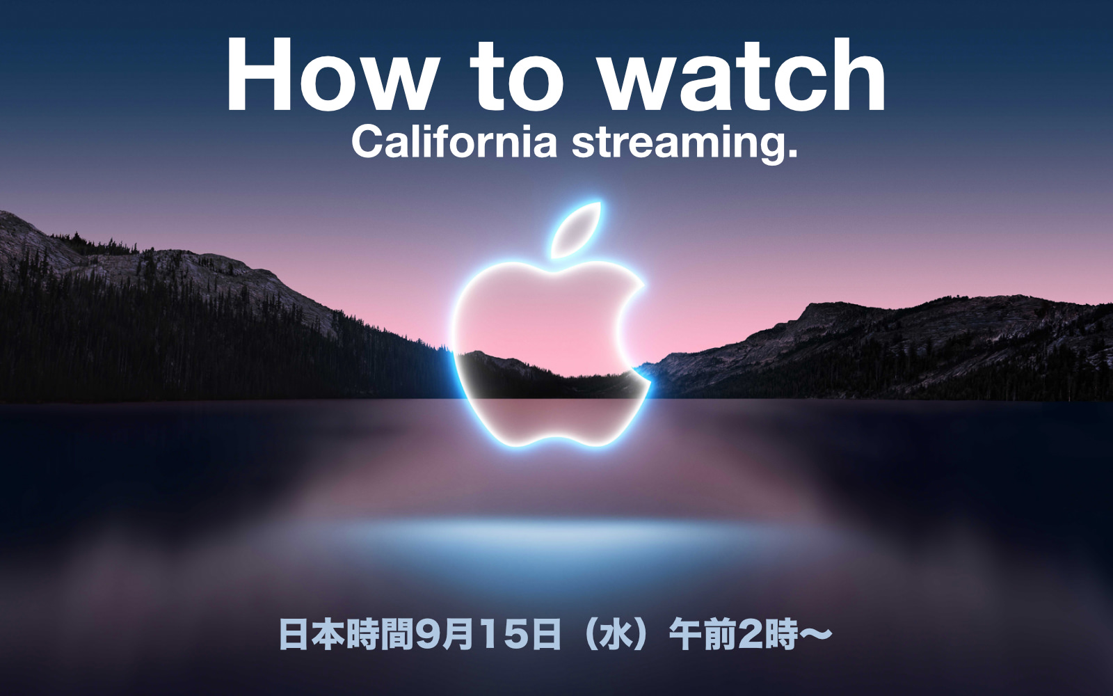 How to watch california streaming 2