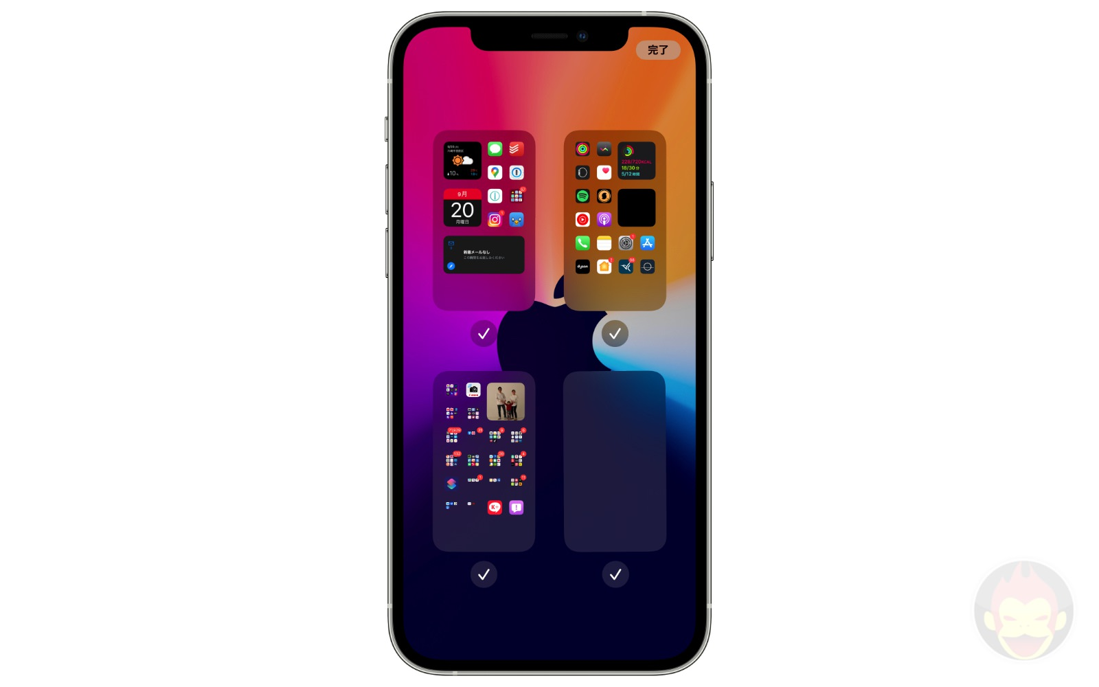 IOS15 Changing home screen order
