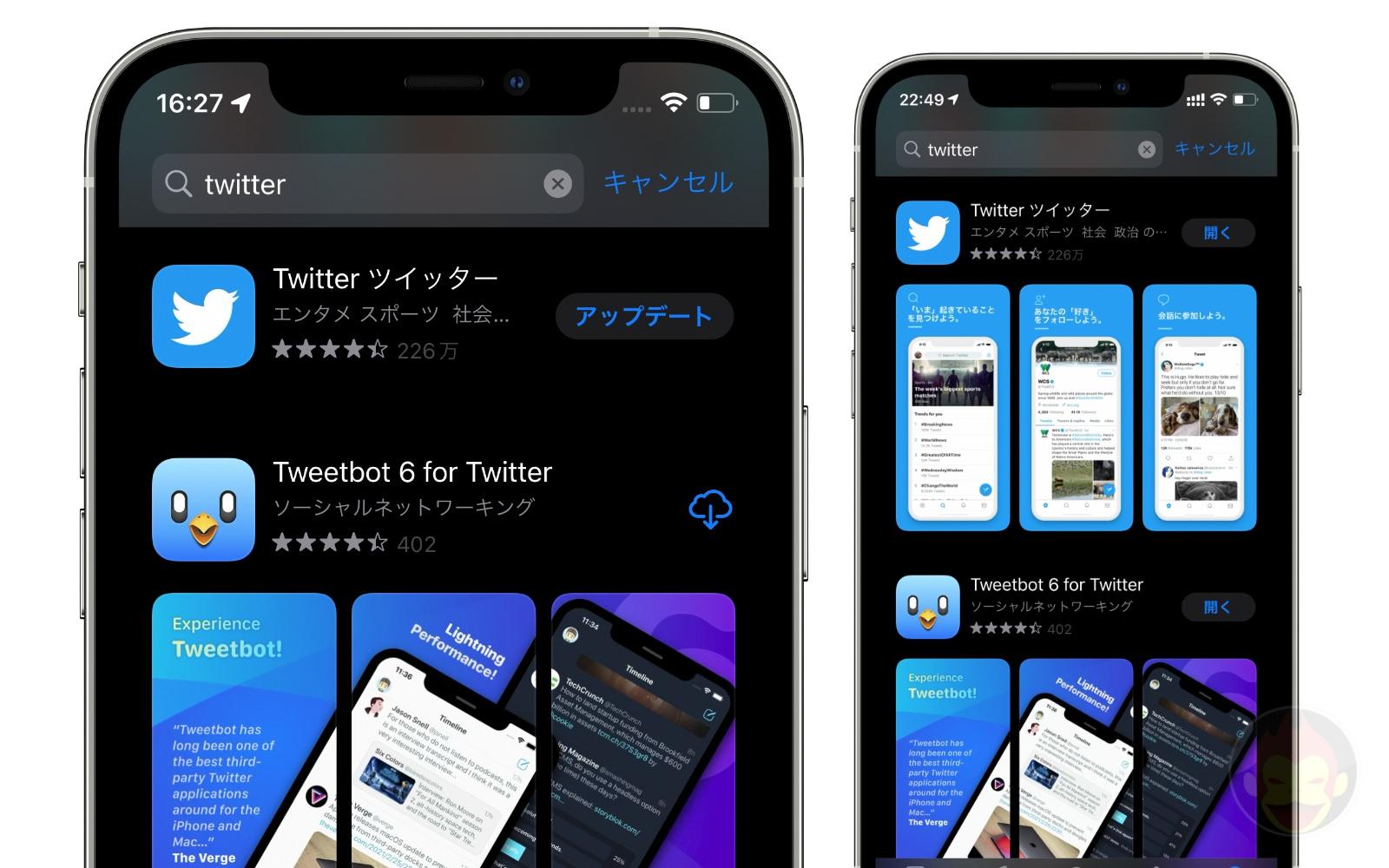 IOS15 app store screenshots