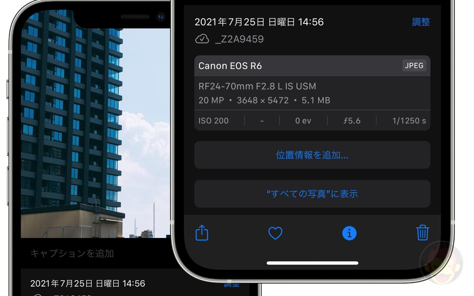 Ios15 photos app exif data