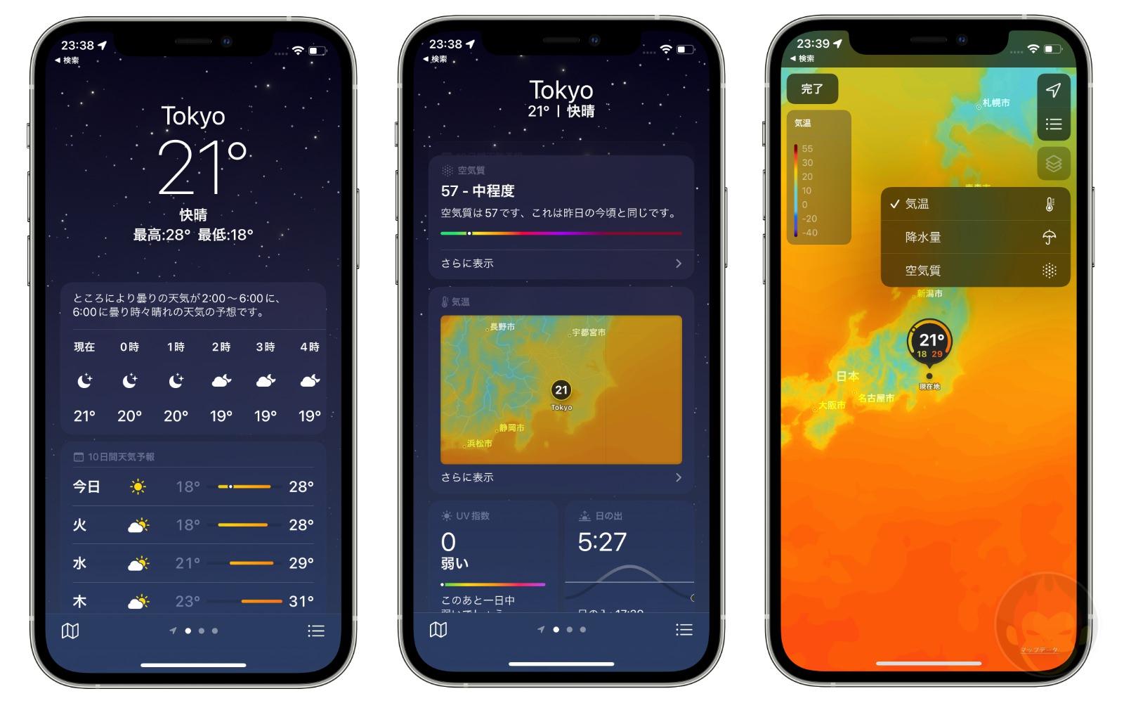 Ios15 weather app