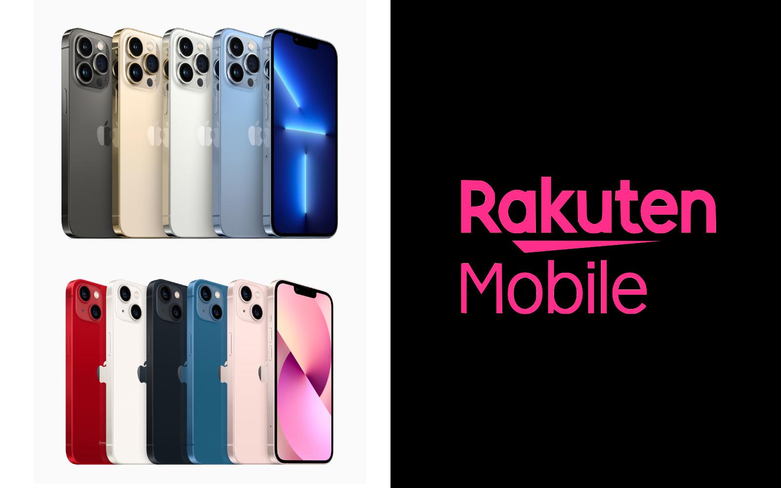 Iphone13 series rakuten