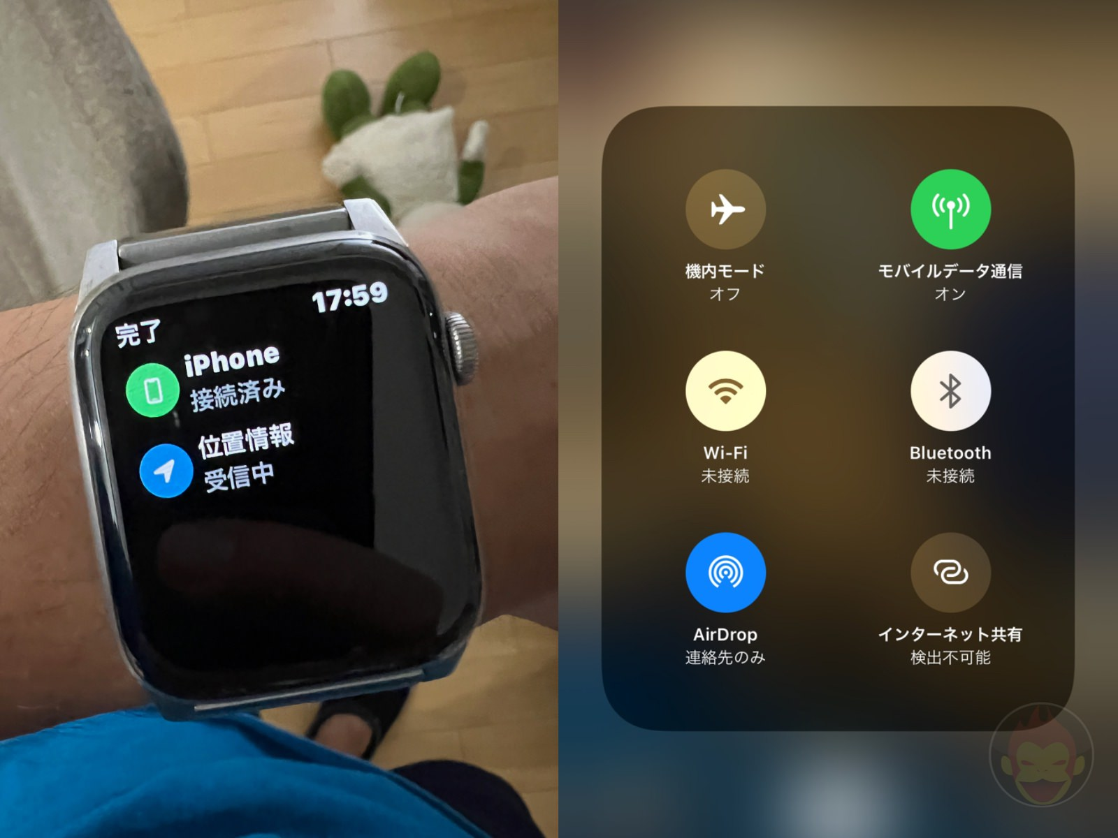 Iphone13pro and applewatch paring error 01