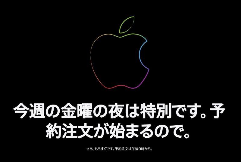 Apple Watch Series 7メンテナンス画面