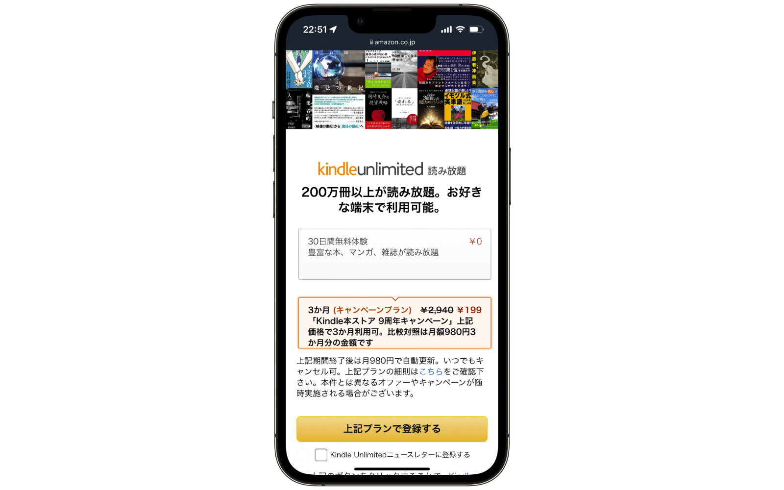 Kindle Unlimited 9year campaign 2