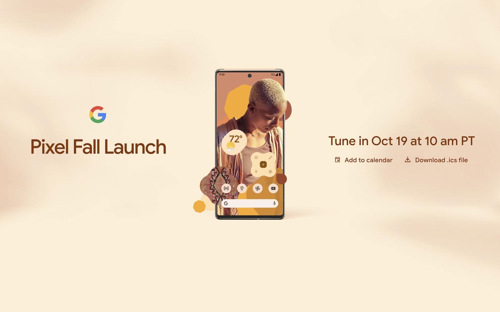 Google pixel press event