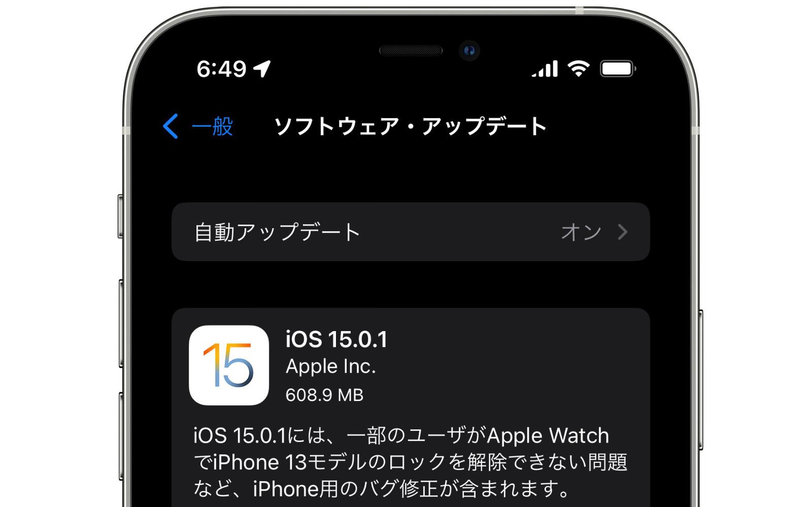 IOS15 0 1 update